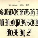 Gotisches Alphabet, 16. Jahrhundert