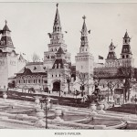 Russia's Pavilion