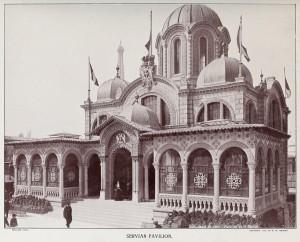 Servian Pavilion
