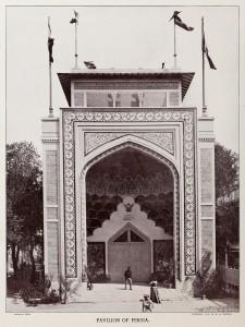 Pavilion of Persia - Paris 1900